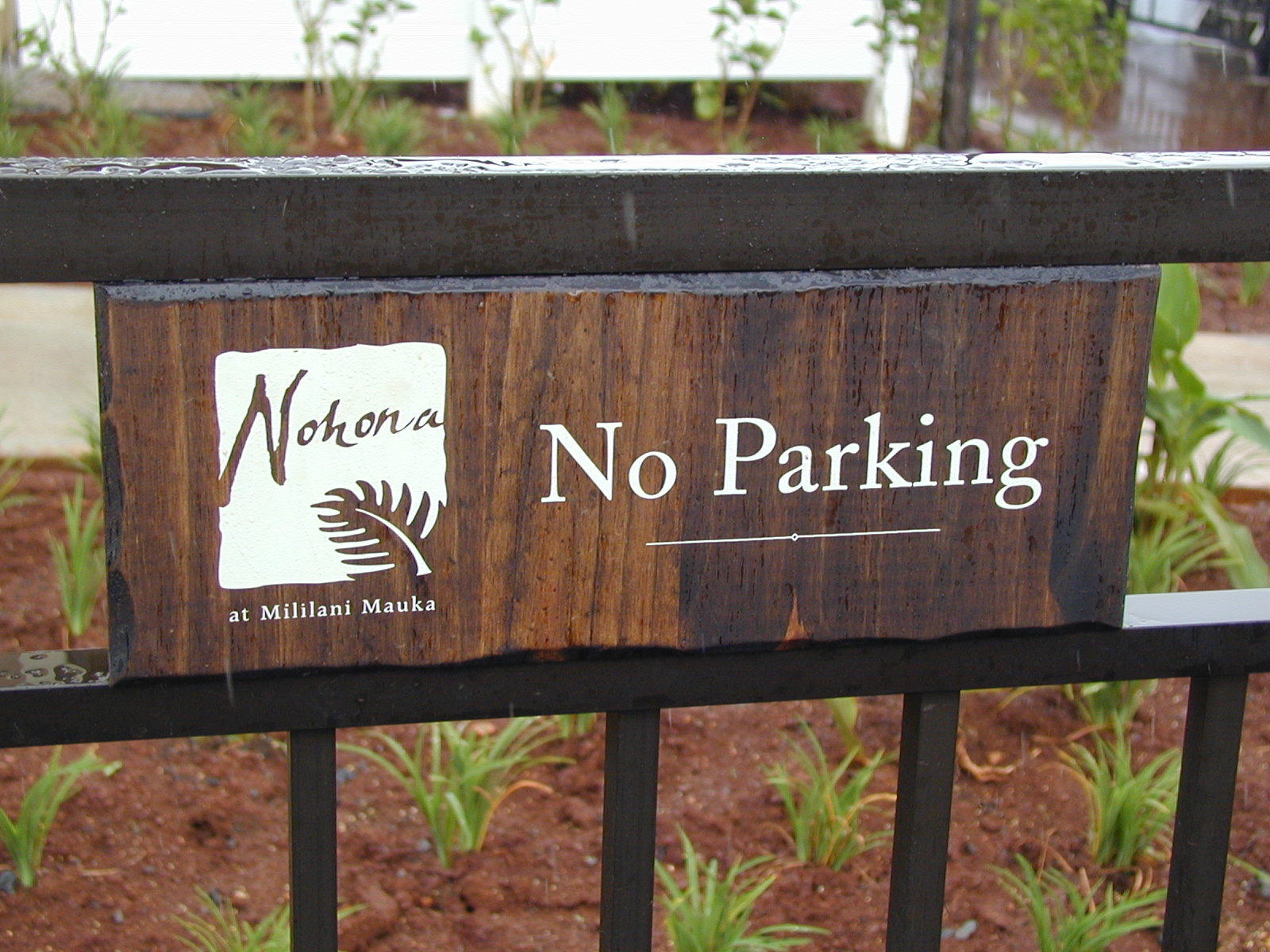Nohona Parking Sign