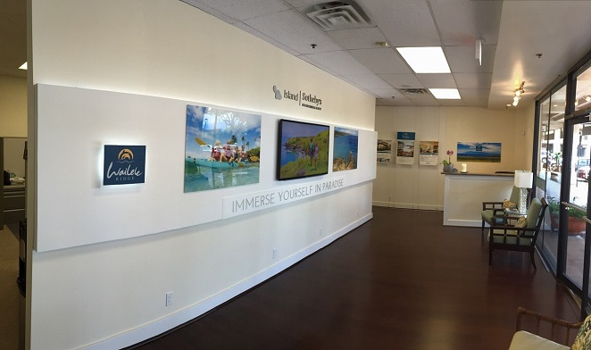 Wailele Ridge Main Sales Center Displays