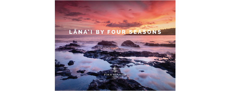 Four Seasons Lanai Brochure Cover