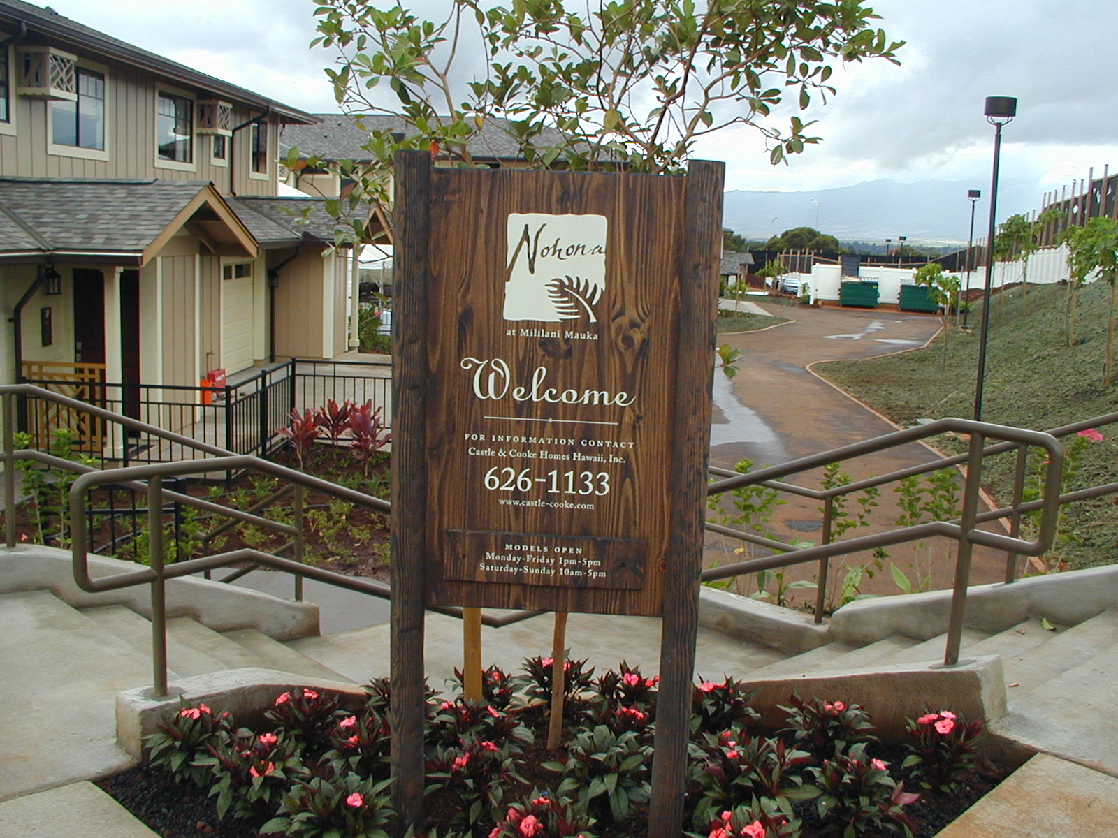 Nohona Welcome Sign