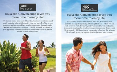 Hawaii advertising, branding, 400 Keawe, Print Ad, Print Ad Design, Kakaako, Hawaii Real Estate Marketing